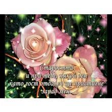 Thumb_open-uri20140306-27071-wa8i8f?1394066526